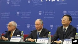 Grupa američkih investitora najavljuje u Kini fondaciju za studije u inostranstvu.