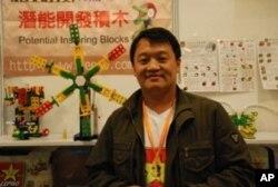 楓愛林實業有限公司經理高忠清