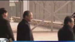 朝鲜特使将在北京与美方进行核谈判