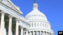 국회 의사당 앞, 제112대 미 국회 의원들