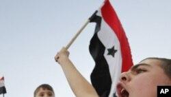 Baadhi ya watu wakiandamana Syria