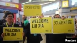 2018年7月10日,在德國柏林泰格爾機場,人們歡迎劉霞。