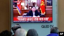 جنوبی کوریا کے دارالحکومت سول کے ایک ریلوے اسٹیشن پر مسافر ٹی وی پر نشر کیے جانے والے شمالی کوریا کے سربراہ کم جونگ ان کا خطاب سن رہے ہیں۔