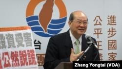 台灣民間團體台聯黨主席黃昆輝抗議湖南省長訪台