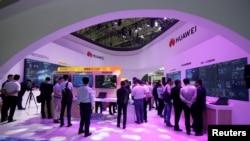 天津世界智能大会上的华为展厅。(2019年5月16日)