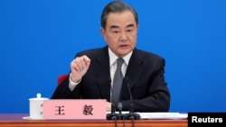 Menteri Luar Negeri China Wang Yi (foto: dok).