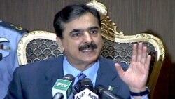 نخست وزیر پاکستان: رییس آی اس آی مجبور نیست در دادگاه آمریکا حاضر شود