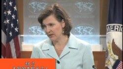 美国国务院发言人谈薄熙来事件
