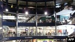 明尼苏达州的美利坚购物中心