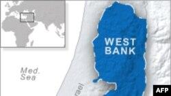 Binh sĩ Israel giết chết 2 người Palestine ở khu Bờ Tây