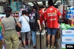 有疑似水貨客在遊行期間拉著大型行李箱到遊行沿線藥房購物。(美國之音湯惠芸)