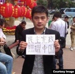杰出公民奖得主欧彪峰(成秋波新闻稿发布)