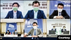 """台灣和日本的執政黨8月27日舉行雙邊""""2+2安全對話""""視頻會議。(照片來自台灣民進黨推特)"""