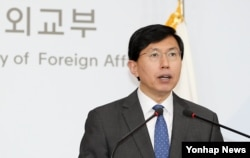 조준혁 한국 외교부 대변인이 지난 27일 유엔 안보리가 북한의 최근 잠수함발사탄도미사일(SLBM)발사 규탄 언론성명을 채택한 것에 관련한 입장을 밝히고 있다.