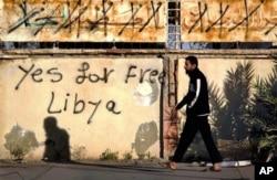 کلنتن: ئهمهریکا پـشـتیوانی له ئهرکی ناتۆ له لیبیا دهکات