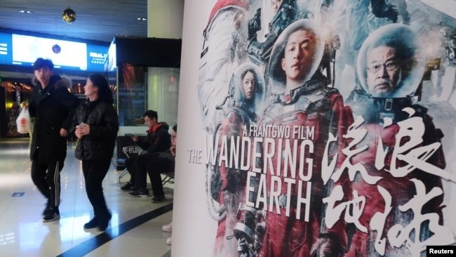 """中国河南郑州一家电影院里张贴的电影""""流浪地球""""的招贴画。(2019年2月11日)"""