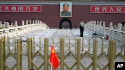 Suasana di depan Pintu Gerbang Tiananmen di Beijing (4/6).