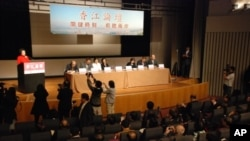 兩岸各界人士出席香江論壇討論2012台灣大選結果與兩岸關係走向