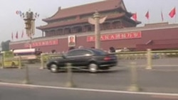 Three Killed as Car Crashes into Beijing's Tiananmen Square