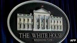 Белый дом: зарплаты