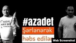 Yaşar Ferazi və Rabil Qurbanov
