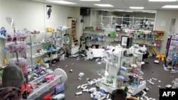 Šteta pričinjena u današnjem zemljotresu blizu Krajstčerča na Novom Zelandu