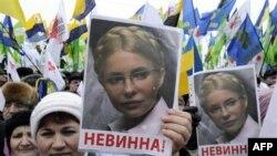 Українська опозиція об'єднала зусилля у День Соборності