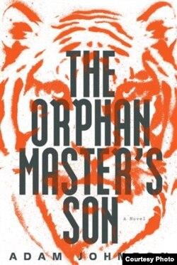 '고아원 원장의 아들(The Orphan Maste's Son)' 표지