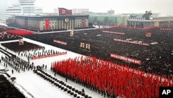평양 김일성 광장에서 열린 군중대회