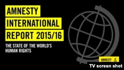 Ripoti ya Amnesty International