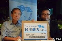 香港民主動力正副召集人趙家賢(右)及鄭宇碩。(美國之音湯惠芸攝)