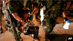 The Thai military is in control of the country, following a coup in May.