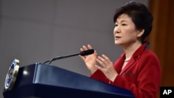 FILE - South Korean President Park Geun-hye, shown speaking at a news conference in January, has said North Korea could benefit from the Vietnam and Myanmar models of economic reform.