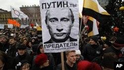 Санкт-Петербург, декабрь 2011г.