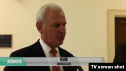 VOA连线(李逸华):美国会召开听证,讨论中国影响力渗透美国