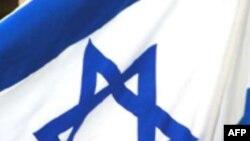 Yabancı Pasaportlu İsrailliler BAE'ye Sokulmayacak