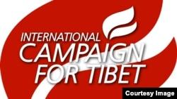 国际声援西藏运动