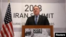 美国国务卿蓬佩奥2018年9月25日在纽约的联合反对伊朗核计划峰会上发言