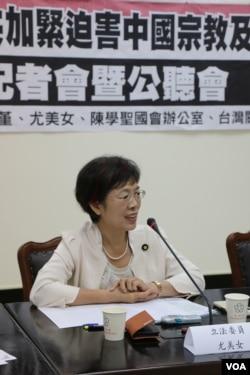 台湾立法院立法委员尤美女(美国之音杨明拍摄 )