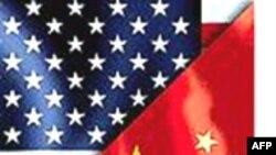 США и Китай готовы сотрудничать по всем направлениям