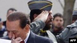 День траура в Италии