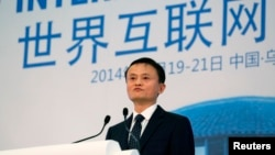 FILE - Alibaba Group Executive Chairman Jack Ma speaks at the World Internet Conference in Wuzhen township, Zhejiang province.