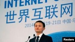 """2014年11月19日阿里巴巴集团总裁马云在中国浙江乌镇举行""""世界互联网大会""""上发言。"""