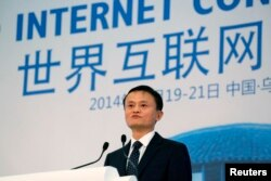 Alibaba Group Executive Chairman Jack Ma speaks at the World Internet Conference in Wuzhen township, Zhejiang province, November 2014.