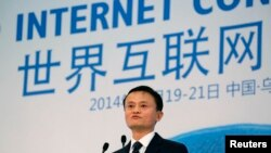 FILE - Alibaba Group Executive Chairman Jack Ma speaks at the World Internet Conference in Wuzhen township, Zhejiang province, Nov. 19, 2014.