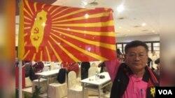 """台商林德旺组建""""台湾人民共产党 (苹果日报图片)"""
