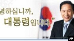 [안녕하세요. 서울입니다] 라디오 인터넷으로 국민들과 소통하는 대통령