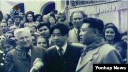 [비밀 외교문서 속 북한] 1975년 김일성 루마니아 방문