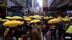 راهپیمایی هانگ کانگ