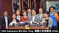 香港民主派立法會議員會見傳媒 (攝影:美國之音湯惠芸)
